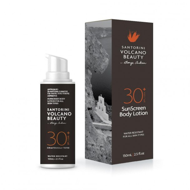SUNSCREEN BODY LOTION 150ml